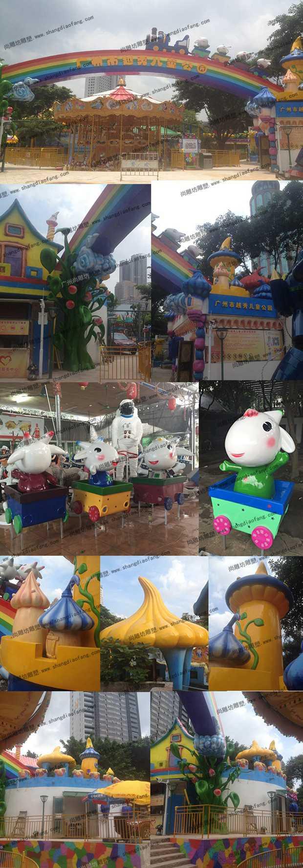 广州越秀儿童公园门头装饰雕塑集合图
