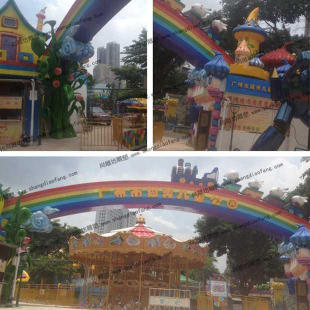 玻璃钢儿童乐园门头雕塑彩虹桥装饰