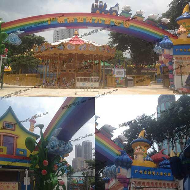 玻璃钢儿童乐园门头雕塑:彩虹桥雕塑