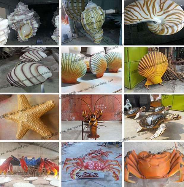 玻璃钢贝类雕塑