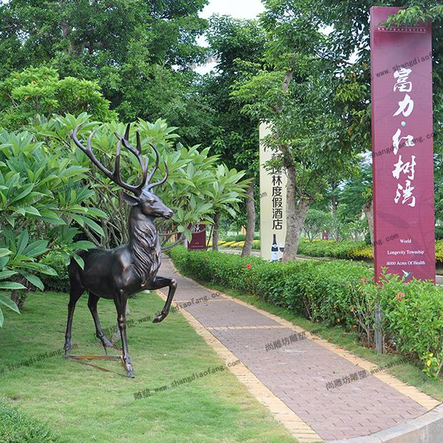 园林景观玻璃钢鹿雕塑2