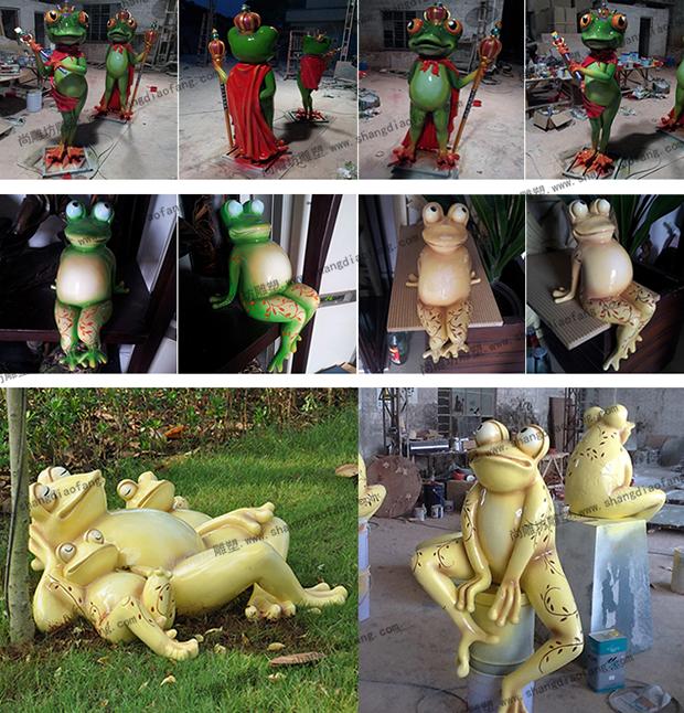玻璃钢卡通青蛙雕塑